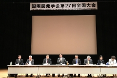 27th-jasid-annual-conference-2016_31347520085_o