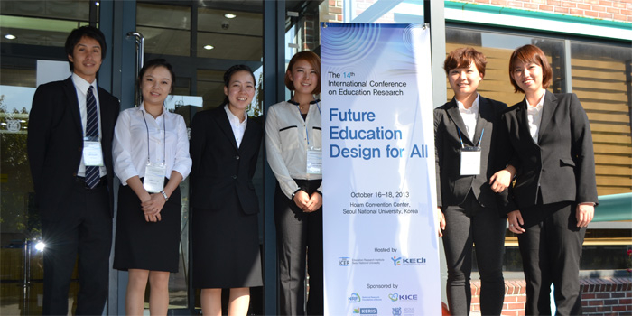 The 14th International Conference on Education Research (Future Education Design for All) was held at Seoul National University