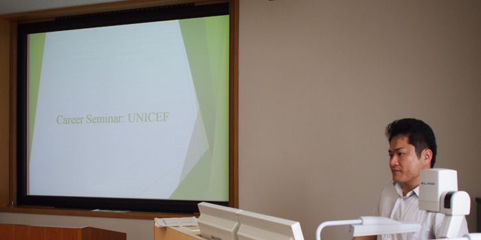 "Career Seminar on International Organization ""UNICEF"""