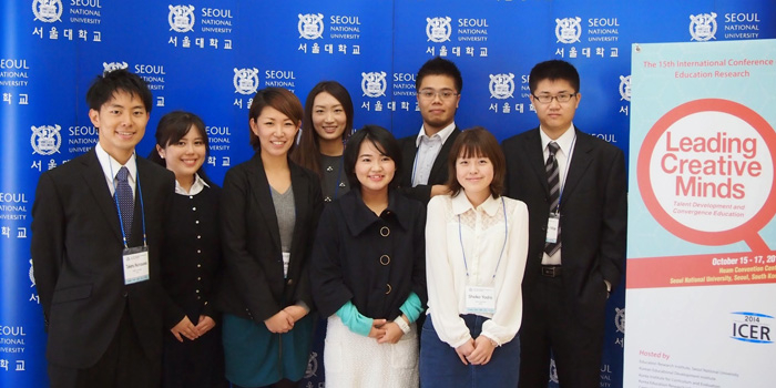 Ogawa-seminar students presented at The 15th International Conference on Education Research (Leading Creative Minds)
