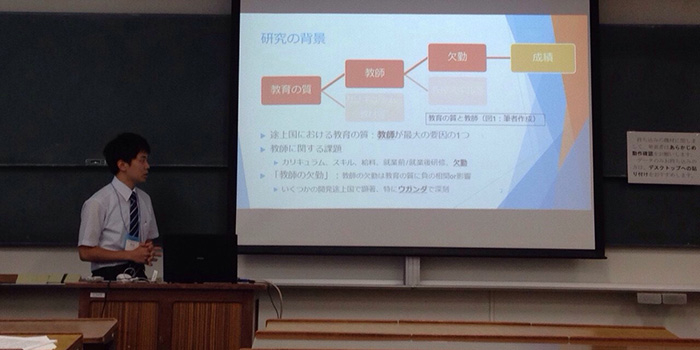 Prof. Ogawa's Graduate Students Presented in the 51st JCES Annual Meeting