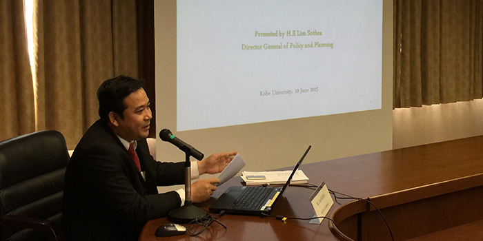 """Development Management Policy Seminar on """"Education Policy and Strategic Planning in Cambodia"""