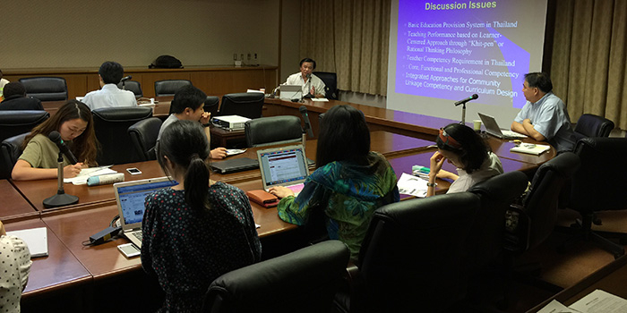 Development Management Policy Seminar: Basic Education's Local Curriculum and Teaching Performance based on Learner-Centered Approach in Thailand