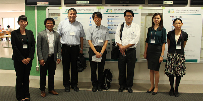 The 50th JCES Annual Conference held at Nagoya University in Japan:  Presentations by Prof. Keiichi Ogawa and his Students and Alumni