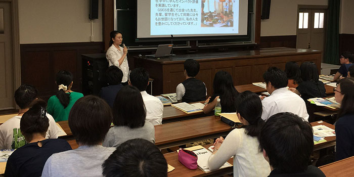 Students of Ogawa Seminar Presented at GSICS Open Campus