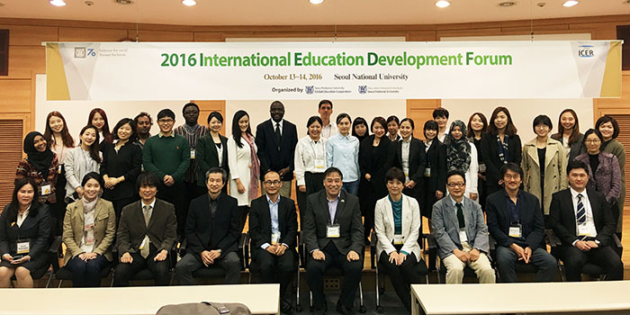 The 17th ICER and IEDF held at Seoul National University