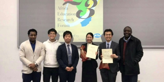 Ogawa Seminar (Zemi) Students received Award in the 23rd Africa Educational Research Forum