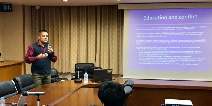 "Development Management Policy Seminar on ""Learning in the Chaos: A Political Economy Analysis of Education in Afghanistan"""