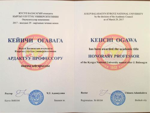 academic-title-of-honorary-professor-kyrgyz-national-university 35216826244 o