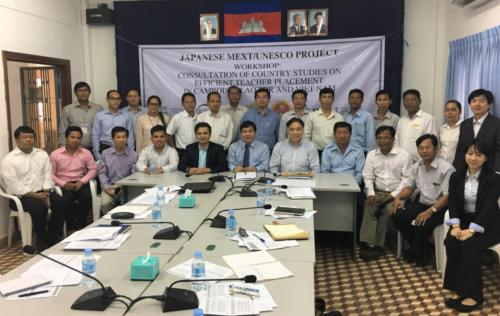 consultation-workshop-on-efficient-teacher-placement-in-cambodia 31958650776 o